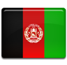 Afghanistan Business Visa - Expedited Visa Services
