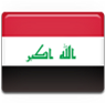 Iraq Tourist Visa - Expedited Visa Services